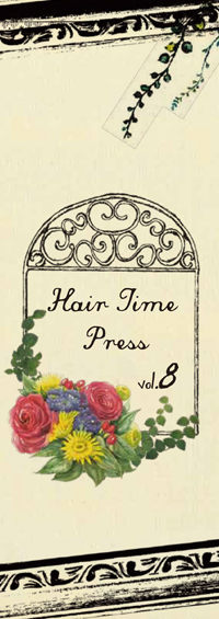 HAIR TIME PRESS vol.8