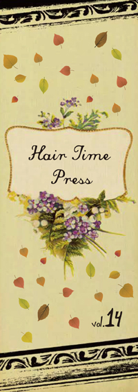 HAIR TIME PRESS vol.14